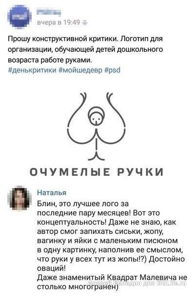 https://zamok.druzya.org/uploads/monthly_2017_09/59a8d725337eb_.jpg.b60cb010428048ca0b52fd2dad396937.jpg