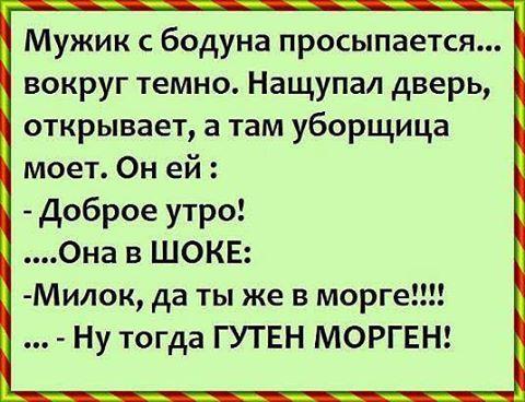 https://zamok.druzya.org/uploads/monthly_2017_09/59c72260c253a_.jpg.15a24c681ada034e828dfade45930680.jpg