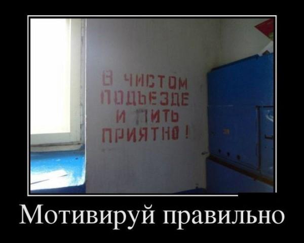 i-1851.jpg.e1b9708f82660238794e9b89b8e8fa19.jpg