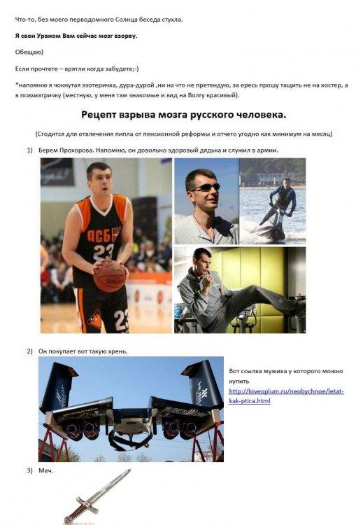 1 стр.jpg