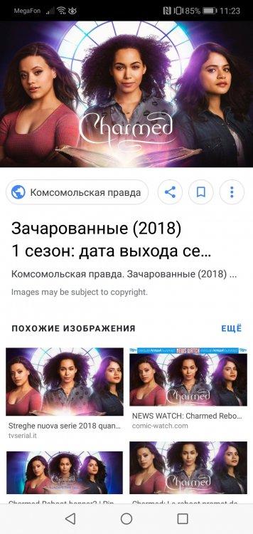 Screenshot_20181014-112346.jpg
