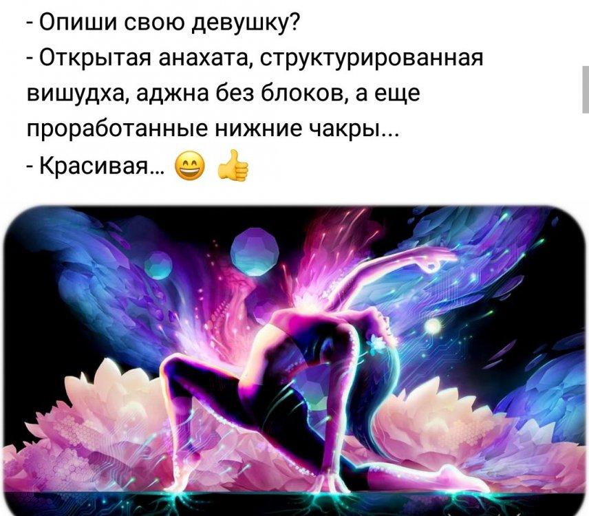 20190203_170817.jpg