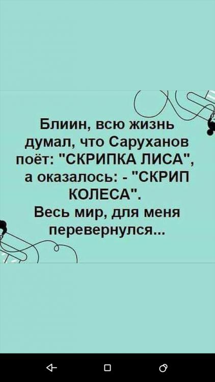 Screenshot_20190401-234002.png