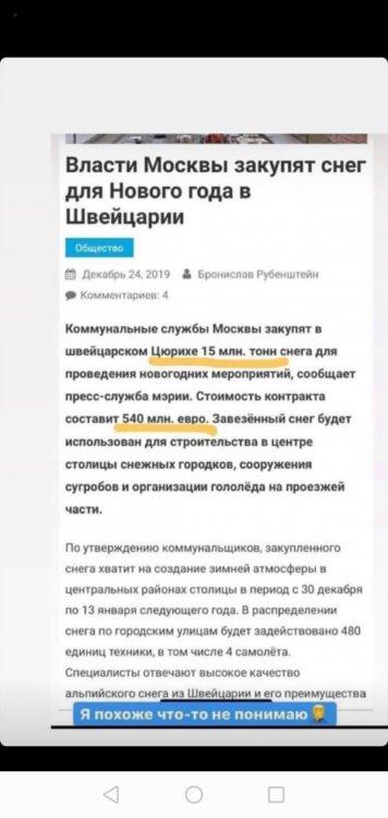 Screenshot_20191228_100904_com.whatsapp.jpg