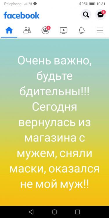 image.thumb.png.b580b7c44c5267856458c540292939f3.png