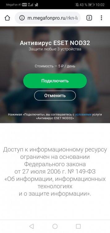 Screenshot_20200508_100254_com.android.chrome.jpg