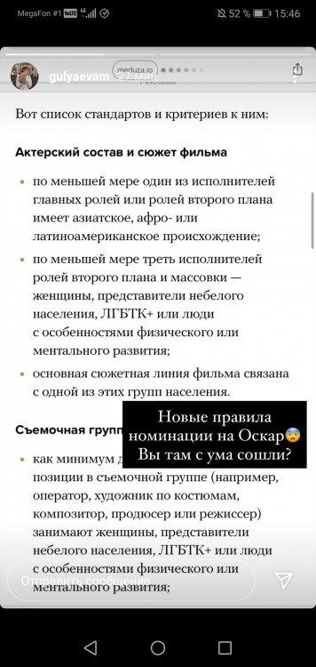 Screenshot_20200909_154632_com.instagram.android.jpg