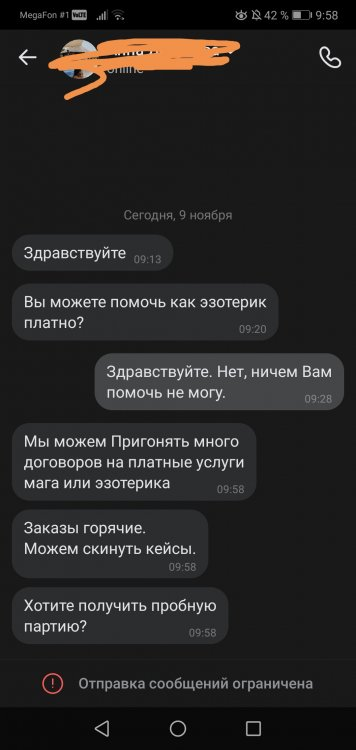 Screenshot_20201109_095920.jpg